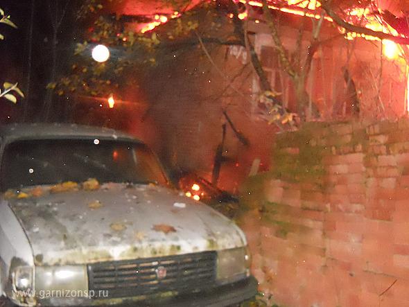 Пожар на улице Серова