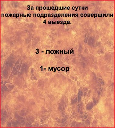 E5gU4dNuF6.jpg