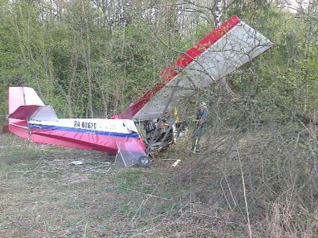 В Вихрево разбился самолет