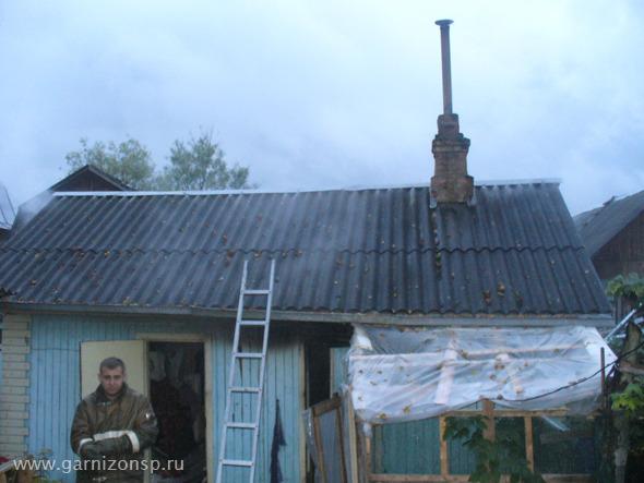 Пожар на улице Огородная