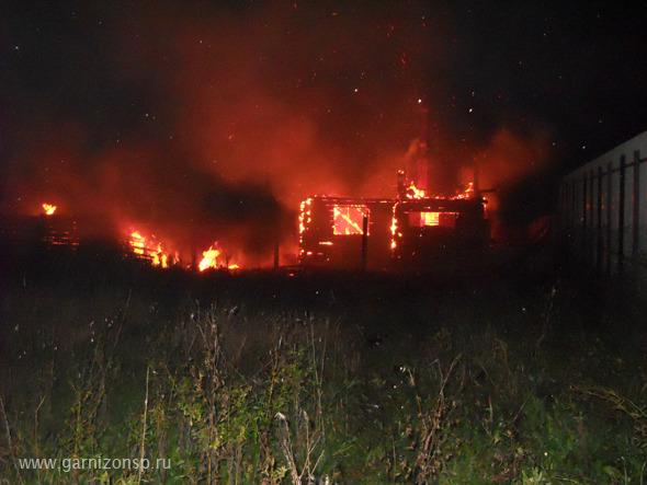 Пожар в Бубяково
