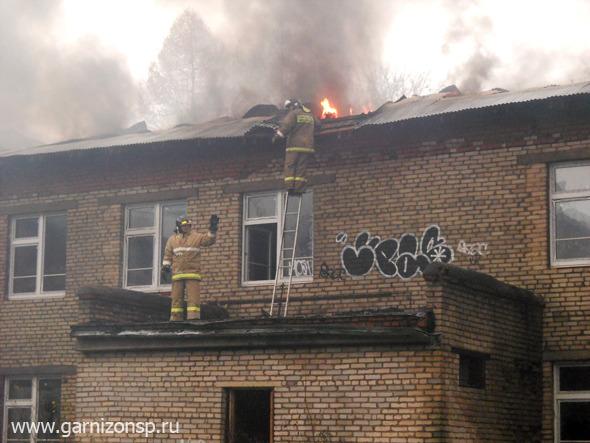 Крупный пожар в Хотьково
