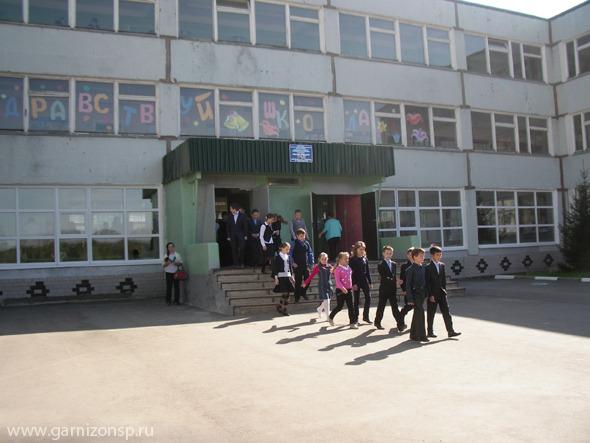 Учебная тревога в школе №1