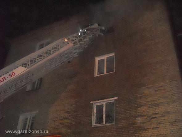 Пожар на улице Толстого - двое погибших